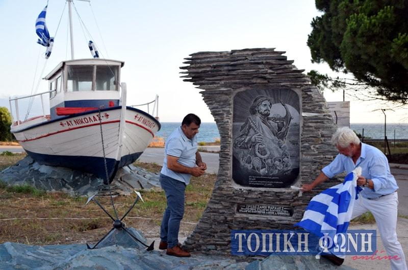 Πρέβεζα: ΄Ενα μνημείο αφιερωμένο στους Πρεβεζάνους ψαράδες